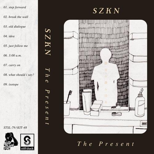 SZKN - The Present
