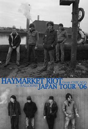 HRBLtour.jpg