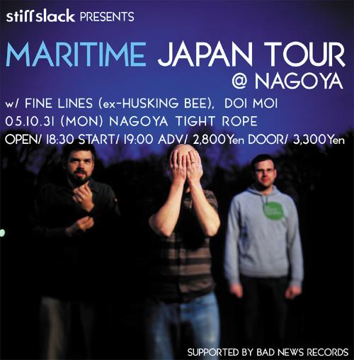 maritime_live.jpg