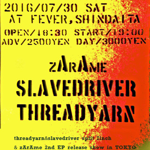 - threadyarn & slavedriver / split release !!!