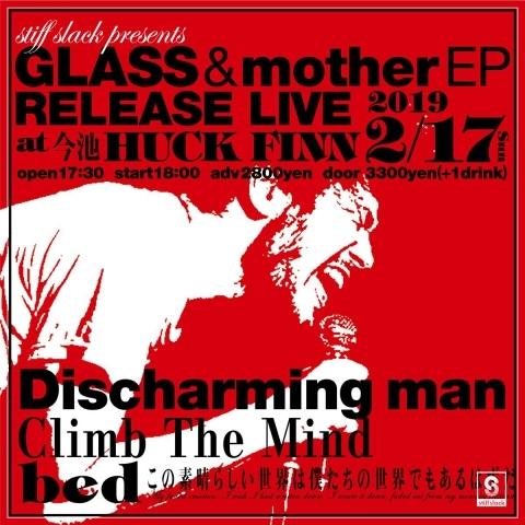 - stiffslack presents GLASS / MOTHER リリース記念3マンライブ