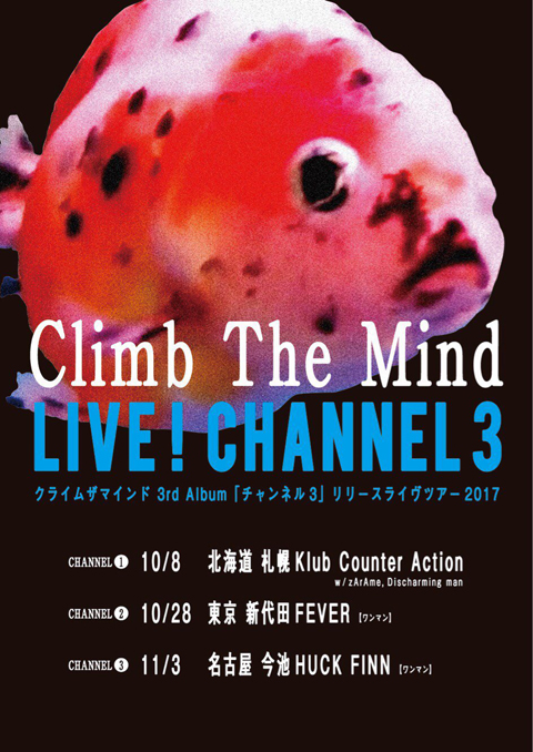 CTM_live_2017s.jpg