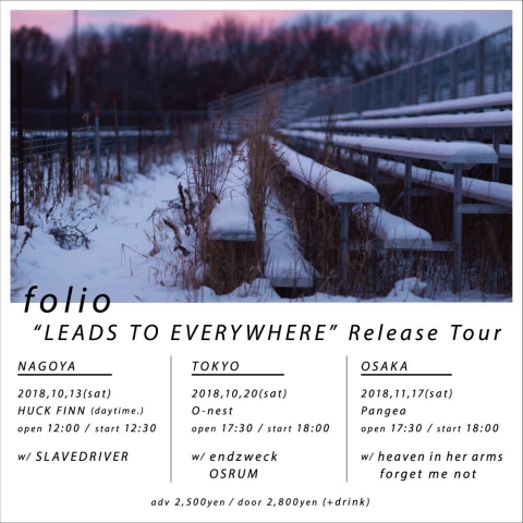 folio-2018tour-s.jpg