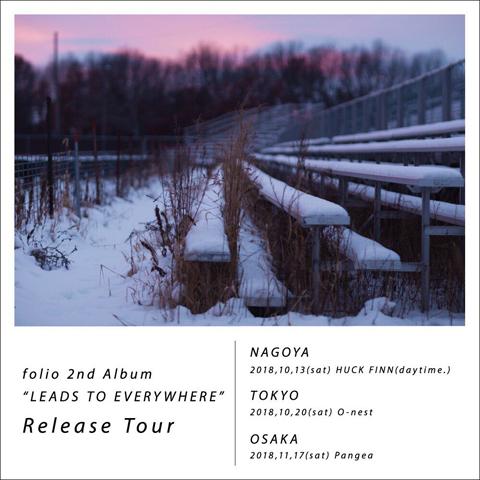folio-ltw-tour2018_s.jpg